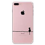 のために パターン ケース バックカバー ケース 猫 ソフト TPU のために Apple iPhone 7プラス iPhone 7 iPhone 6s Plus/6 Plus iPhone 6s/6 iPhone SE/5s/5