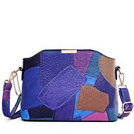 Women PU Formal Casual Outdoor Office & Career Shoulder Bag
