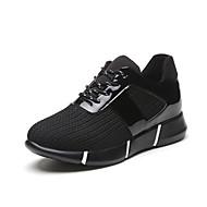Homme-Bureau & Travail Habillé Soirée & Evénement-Noir Marron clair-Talon Plat-Confort-Chaussures d'Athlétisme-Polyuréthane Similicuir