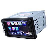 Auto DVD stereo video player za Toyotu