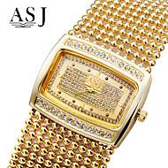 Women's Fashion Watch Bracelet Watch Simulated Diamond Watch Japanese Quartz Imitation Diamond Rhinestone Alloy BandSparkle Elegant