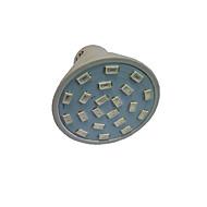1.5W GU10 GU5.3(MR16) E27 LED-drivhuslamper MR16 21 SMD 5733 250 lm Rød Blå AC110 AC220 V 1 stk.