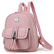 Для женщин Рюкзак Полиуретан Лето Весна осень На каждый день Для отдыха на природе Для шоппинга Сумка-седло Молния Черный Розовый Серый