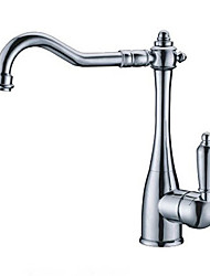 Single Handle Chrome Centerset Kitchen Faucet (0572 -LDM-1601)