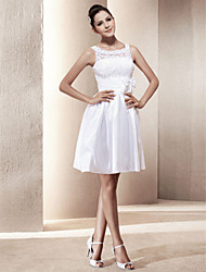 Lanting Bride A-line / Princess Petite / Plus Sizes Wedding Dress-Short/Mini Scoop Lace / Taffeta
