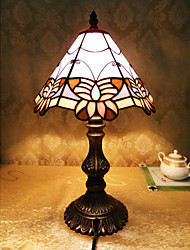 Tiffany Table Light with Butterfly Patterned Shade
