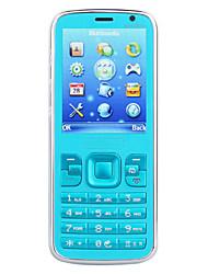 5630 - Dual SIM 2.5 Inch Barphone (FM TV Dual Camera Bluetooth)