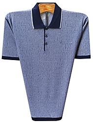 рубашки для мужчин среднего возраста