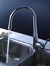 Contemporary Kitchen Faucet - Chrome Finish