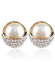 Charming 18K Gold Plated Pearl Round Fashion Earrings(More Colors)