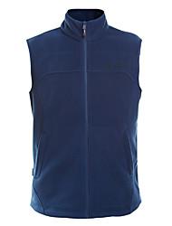 TOREAD Men's Fleece Light Leisure Sports Vest