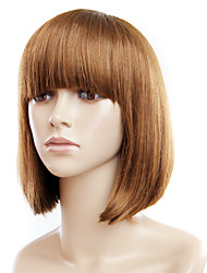 Capless Short Chocolate Brown Straight Synthetic Wigs