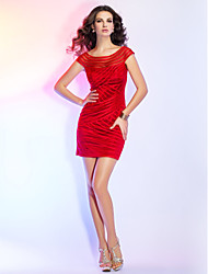 Cocktail Party Dress - Short Sheath / Column Bateau Short / Mini Tulle with Side Draping