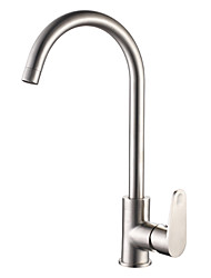 Brushed Finish Centerset Contemporary Style Stainless Steel Kitchen Faucet