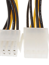 CPU 8Pin Power Supply Cable F/M 0.15M