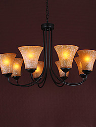 60W*8 Reaationary  Up Lighting Chandelier With 8 Light