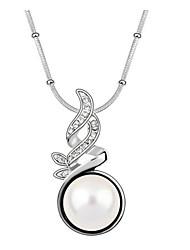 Мода Маду Принцесса Женские перлы ожерелье (белый)
