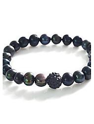 Lureme®Culture Pearls with Shamballa Ball Elastic Bracelet
