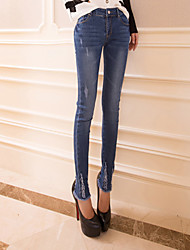 TS Simplicity Slim Cut Low Waist Washed  Frazzle Pencil Jeans