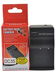 DSTE DC35 Charger for JVC BN-VM200U Battery