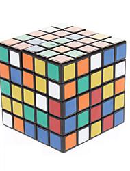 SHS 5x5x5 Casse-tête magique IQ Cube Toy (Black Base)