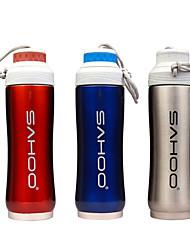 450ml de aço inoxidável de calor retenção da garrafa de água de Ciclismo de dois pisos (cor aleatória)