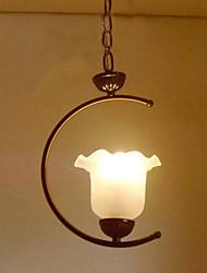 Crescent Design Up Lighting Pendant, 1 Light, Creative Classic Painting Metal