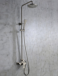 "8"" Round Showerhead Nickel Brushed Wall Mounted Shower Faucet"