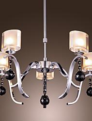 maishang® comtemporary 5 - lampadari di cristallo di luce con paralume in vetro della lampadina G9 di base