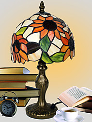 Tiffany Style Sunflower Patterned Glass Table Lamp