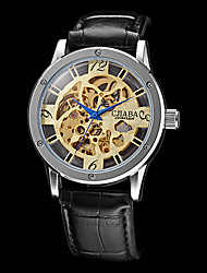 Мужской Наручные часы Механические часы С автоподзаводом С гравировкой PU Группа Черный