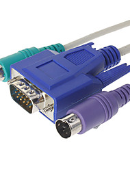 KVM Male to Female Cable 1.5m