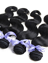 3pcs 5A 20inch 100% Brazilian Virgin Hair Body Wave Hair Weaves Natural Color