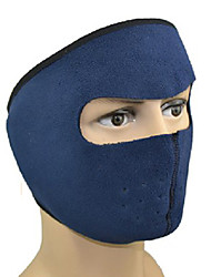 стиль для теплой и ветрозащитной маски (опционные цветы)