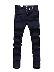 Men's Refined Slanting Pocket Solid Color Jeans(without Belt)