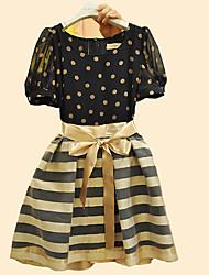 Women's Organza Dress