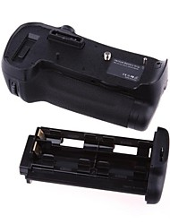 MB-D12 Vertical Battery Grip for Nikon D800 D800E DSLR with Retail Box Packing