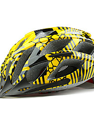 CoolChange 27 Vents Yellow EPS Integrally-molded Cycling Helmet