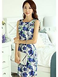 Women's Lovely Sleeveless Slim Dress