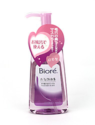 Biore Biore Cleansing Oil 150ml