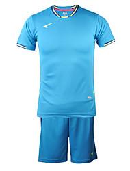 Мужская с коротким рукавом футбольные костюмы (светло-голубой и Аргентина)
