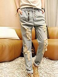 Men's Casual Harem Jeans