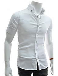 Controllare moda manica corta maglietta degli uomini di Urun (bianco)