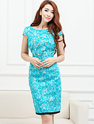 AMC Elegant Waist Jacquard Short Sleeve Dress(Screen Color)