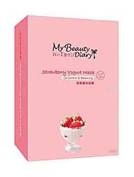 MON journal intime de beauté Strawberry Yogurt Masque 10pcs