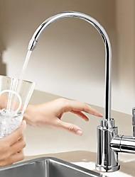 HPB ™ Moderne Trinkwasser Chrom-Finish Messing Ein Loch Einhand-Küchenarmatur