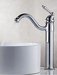 Contemporary Brass Basin (Chrome Finish)