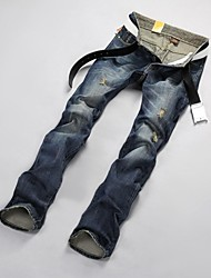 Men's New Fashion Straight Long Jeans