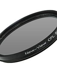 Новый взгляд поляризатор фильтр для камеры (55мм)