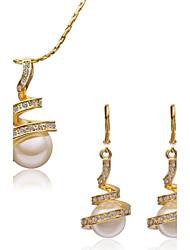 Women's 18K Rose Gold Diamond Pearl (Necklace&Earrings) Jewelry Sets